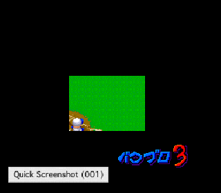 Screenshot Thumbnail / Media File 1 for Jikkyou Powerful Pro Yakyuu 3 (Japan)