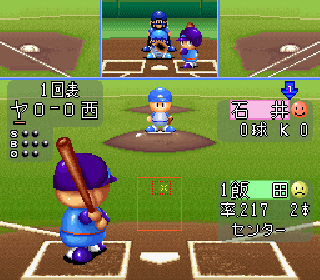 Screenshot Thumbnail / Media File 1 for Jikkyou Powerful Pro Yakyuu '94 (Japan)