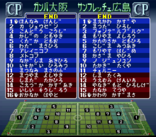 Screenshot Thumbnail / Media File 1 for J.League Excite Stage '94 (Japan)