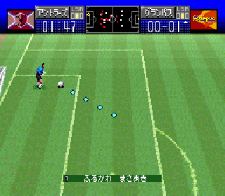 Screenshot Thumbnail / Media File 1 for J.League Excite Stage '96 (Japan) (Rev A)