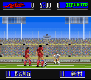 Screenshot Thumbnail / Media File 1 for J.League Soccer Prime Goal (Japan) (Rev A)