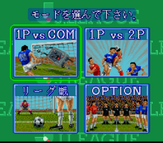Screenshot Thumbnail / Media File 1 for J.League Soccer Prime Goal (Japan)