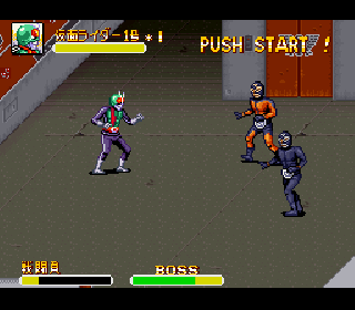 Screenshot Thumbnail / Media File 1 for Kamen Rider (Japan)