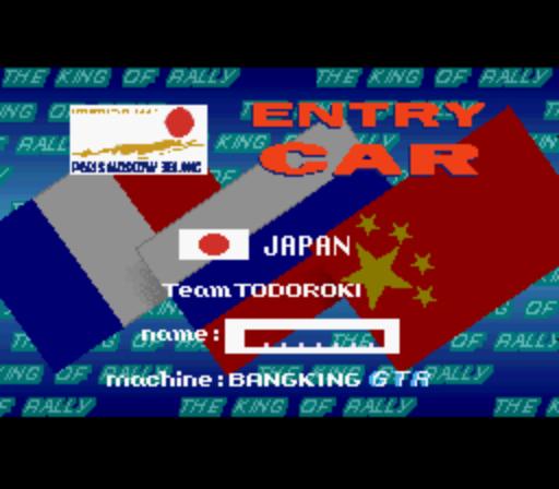 Kết quả hình ảnh cho King of Rally, The (Japan)