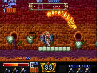 Screenshot Thumbnail / Media File 1 for Magic Sword (Japan)