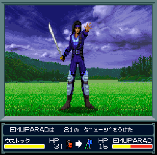 Screenshot Thumbnail / Media File 1 for Majin Tensei (Japan)
