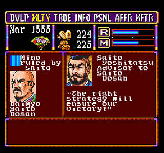 Screenshot Thumbnail / Media File 1 for Nobunaga's Ambition - Lord of Darkness (USA)