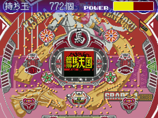parlor mini 3 pachinko jikki simulation game japan rom snes