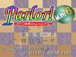 Screenshot Thumbnail / Media File 1 for Parlor! Mini 6 - Pachinko Jikki Simulation Game (Japan)