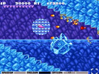 Screenshot Thumbnail / Media File 1 for Parodius da! - Shinwa Kara Owarai e (Japan)