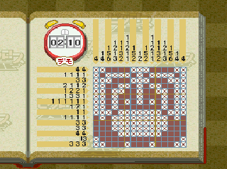 Screenshot Thumbnail / Media File 1 for Picross NP Vol. 2 (Japan) (NP)