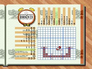 Screenshot Thumbnail / Media File 1 for Picross NP Vol. 8 (Japan) (NP)
