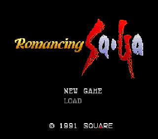 Screenshot Thumbnail / Media File 1 for Romancing Sa-Ga (Japan) (Rev A)