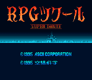Screenshot Thumbnail / Media File 1 for RPG Tsukuru - Super Dante (Japan)