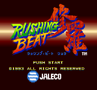 Screenshot Thumbnail / Media File 1 for Rushing Beat Shura (Japan)