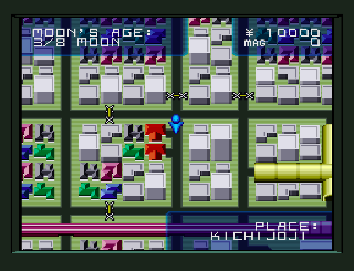 Screenshot Thumbnail / Media File 1 for Shin Megami Tensei (Japan) (Rev A)