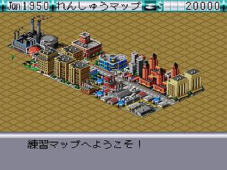 Screenshot Thumbnail / Media File 1 for SimCity 2000 (Japan)