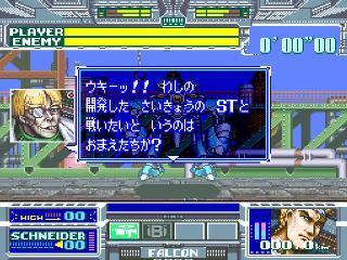 Screenshot Thumbnail / Media File 1 for Space Bazooka (Japan)
