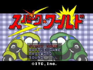 Screenshot Thumbnail / Media File 1 for Spark World (Japan)