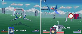 Screenshot Thumbnail / Media File 1 for Star Fox (Japan)