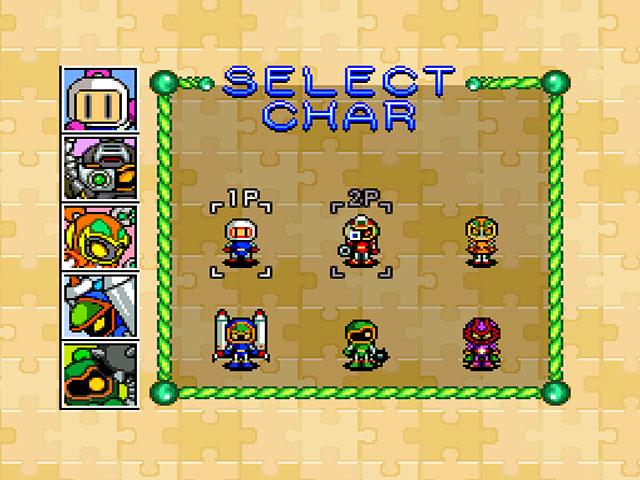 Resultado de imagem para bomberman 4 battle screen