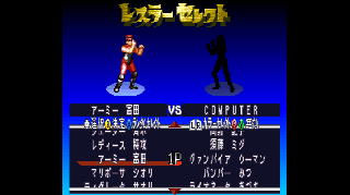Screenshot Thumbnail / Media File 1 for Super Fire Pro Wrestling - Queen's Special (Japan)