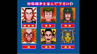 Screenshot Thumbnail / Media File 1 for Super Mahjong (Japan)