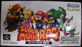 Screenshot Thumbnail / Media File 1 for Super Mario RPG (Japan)