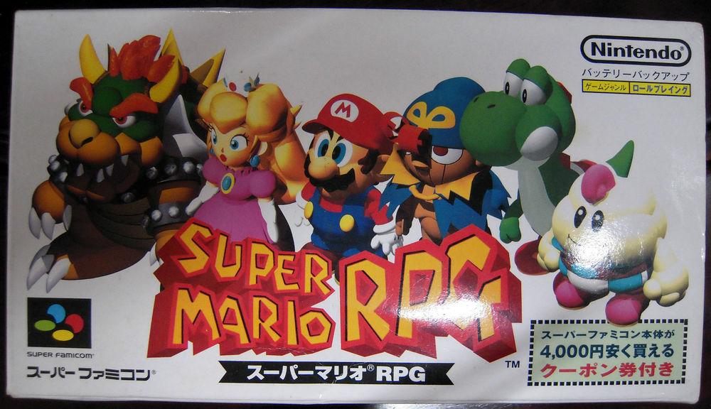 Super Mario RPG (Japan) ROM < SNES ROMs | Emuparadise