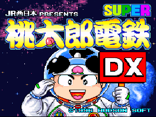 Screenshot Thumbnail / Media File 1 for Super Momotarou Dentetsu DX - Jr Nishi-Nihon Presents (Japan)