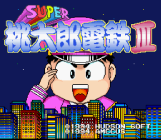 Screenshot Thumbnail / Media File 1 for Super Momotarou Dentetsu III (Japan) (Rev B)