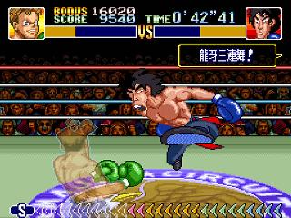 Screenshot Thumbnail / Media File 1 for Super Punch-Out!! (USA)