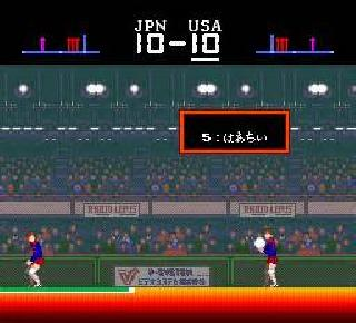 Screenshot Thumbnail / Media File 1 for Super Volley II (Japan) (Rev 0A)