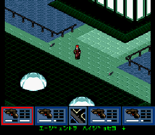Screenshot Thumbnail / Media File 1 for Syndicate (Japan)