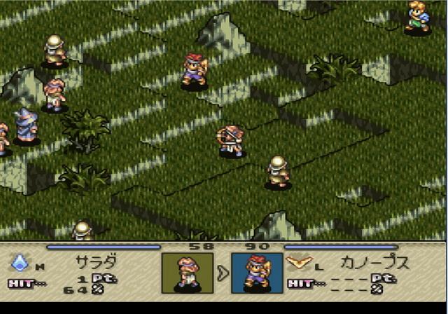 Tactics Ogre - Let Us Cling Together (Japan) ROM < SNES ROMs