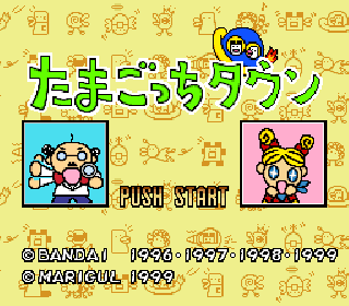 Screenshot Thumbnail / Media File 1 for Tamagotchi Town (Japan) (NP)