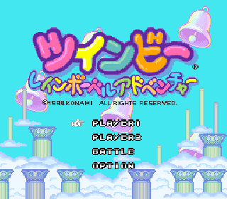 Screenshot Thumbnail / Media File 1 for TwinBee - Rainbow Bell Adventure (Japan)