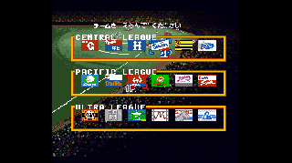 Screenshot Thumbnail / Media File 1 for Ultra Baseball Jitsumei Ban 2 (Japan)