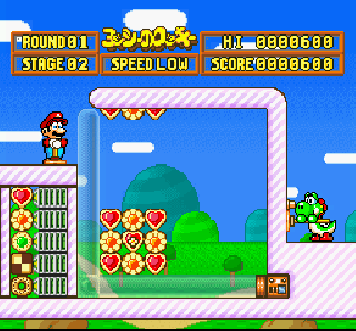 Screenshot Thumbnail / Media File 1 for Yoshi no Cookie - Kuruppon Oven de Cookie (Japan)