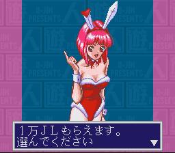 36425-Yuujin_no_Furi_Furi_Girls_(Japan)-