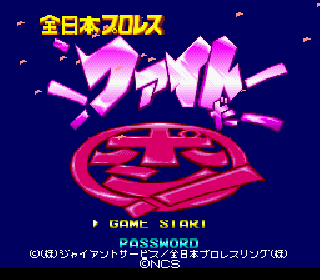Screenshot Thumbnail / Media File 1 for Zen-Nihon Pro Wrestling - Fight da Pon! (Japan)