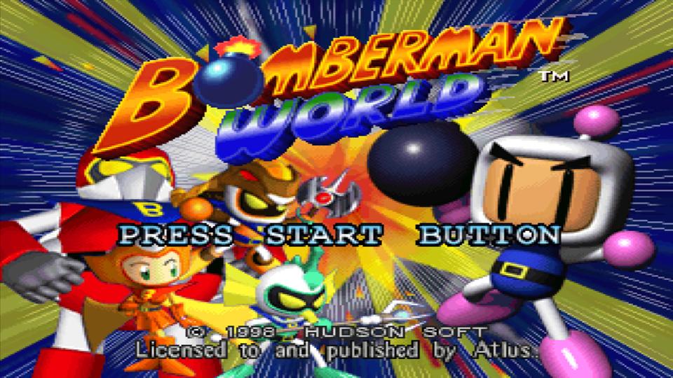 Bomberman World ISO < PSX ISOs | Emuparadise