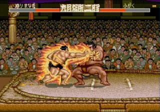 Screenshot Thumbnail / Media File 1 for Aa Harimanada (Japan)