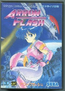 Screenshot Thumbnail / Media File 1 for Arrow Flash (Japan)