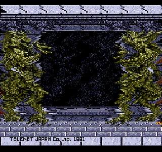 Screenshot Thumbnail / Media File 1 for Beast Warriors (Japan)