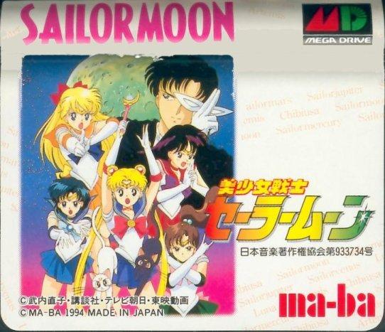 Bishoujo Senshi Sailor Moon (Japan) ROM