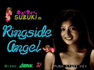 Screenshot Thumbnail / Media File 1 for Cutie Suzuki no Ringside Angel (Japan)