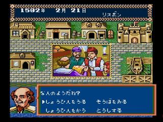 Screenshot Thumbnail / Media File 1 for Daikoukai Jidai (Japan)