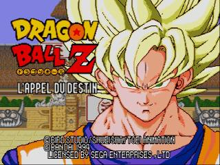 Screenshot Thumbnail / Media File 1 for Dragon Ball Z - L'Appel du Destin (France)