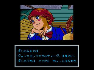 Screenshot Thumbnail / Media File 1 for Fushigi no Umi no Nadia (Japan)